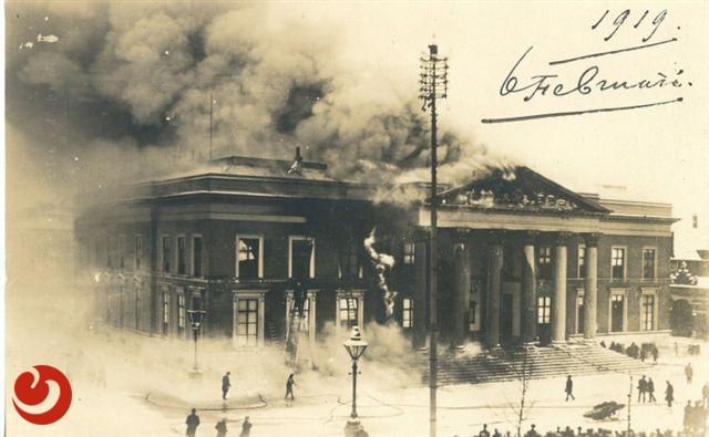 Uit de oude doos: Brand paleis van justitie